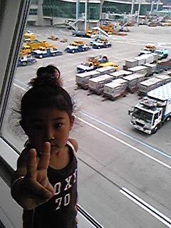 現在、仁川国際空港!