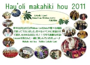 Lokahilani2011